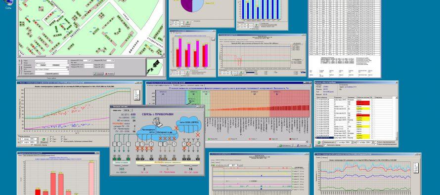ГИС ТБН Энерго – эффективная система для решения задач экономии энергоресурсов в ЖКХ