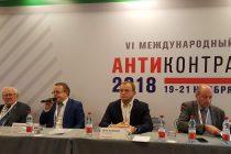 Борис Любецкий. Рынок средств измерений требует восстановления государственного метрологического надзора